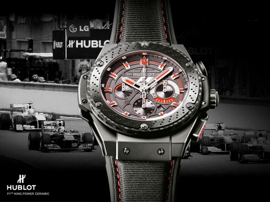 Hublot King Power F1 Ceramic Watch