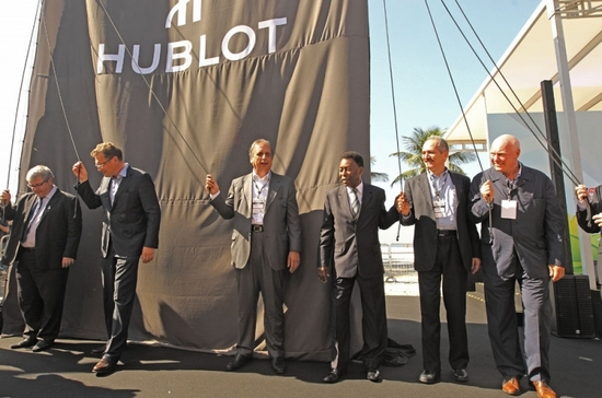 Hublot FIFA World Cup 2014