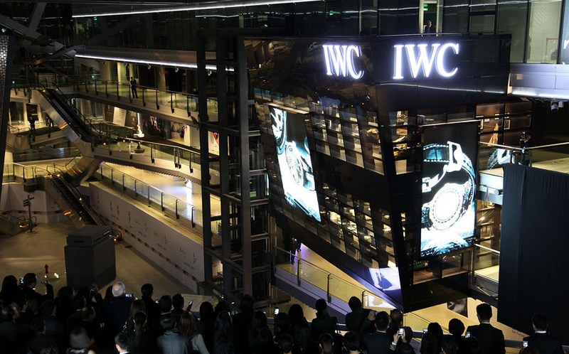 IWC Flagship Boutique Beijing - Opening