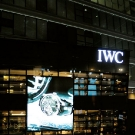 IWC Flagship Boutique Beijing - Exterior