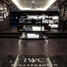 IWC Flagship Boutique Beijing - Pilot Area
