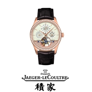 Jaeger LeCoultre Master GDE Tradition Tourbillon QP Watch