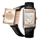 Jaeger-LeCoultre Grande Reverso Lady Ultra Thin Diamond Jubilee Watch