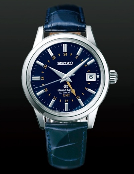 Grand Seiko GMT Watch