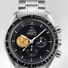omega-moonwatch-2