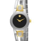Movado Amorosa Diamond Accented Watch 06064983