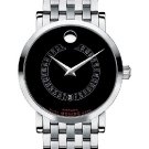 Movado Red Label 0606284 Watch