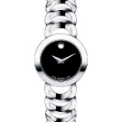 Movado Rondiro Diamonds 0606248 Watch