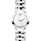 Movado Rondiro Diamonds 0606249 Watch