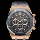 Audemars Piguet Royal Oak Leo Messi Chronograph Pink Gold