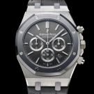 Audemars Piguet Royal Oak Leo Messi Chronograph Steel