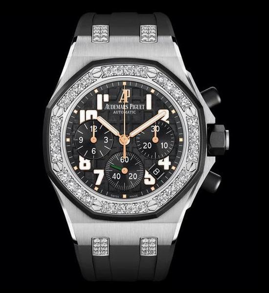 Audemars Piguet Royal Oak Offshore Ladycat Chronograph Watch Front