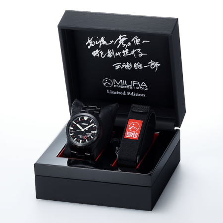 Seiko Landmaster Miura Everest 2013 Limited Edition Watch Box