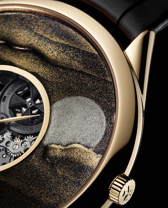Vacheron Constantin Mtiers d'Art la Symbolique des Laques