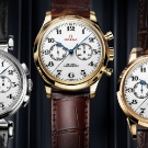 Omega Olympic Official Timekeeper Limited Edition Watch Trio