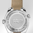 "Omega Seamaster Planet Ocean 37.5 mm ""Sochi 2014"" Specialities Watch Caseback"