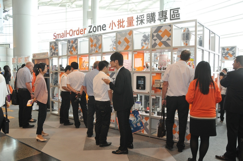 Hong Kong Watch&Clock Fair