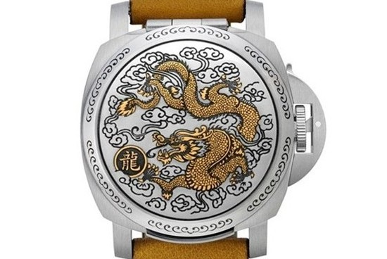 Panerai Luminor Sealand Dragon Watch PAM 840