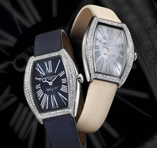 Patek Philippe Ladies Gondolo Limited Edition 4897G Watches