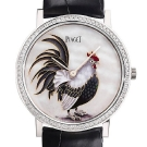 Piaget Altiplano Year of the Rooster Watch Dial
