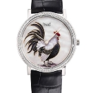Piaget Altiplano Year of the Rooster Watch