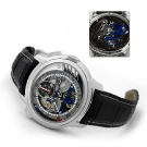 Audermars Piguet Millenary Maserati Anniversary MC12 Tourbillon and Chronograph Watch