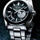 Seiko Ananta Spring Drive Moon Phase Watch