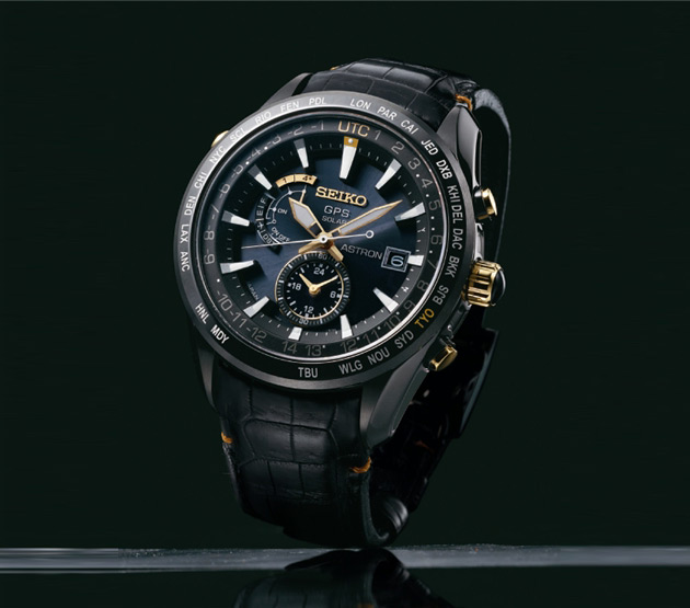 Seiko Astron Kintaro Hattori Special Limited Edition Watch