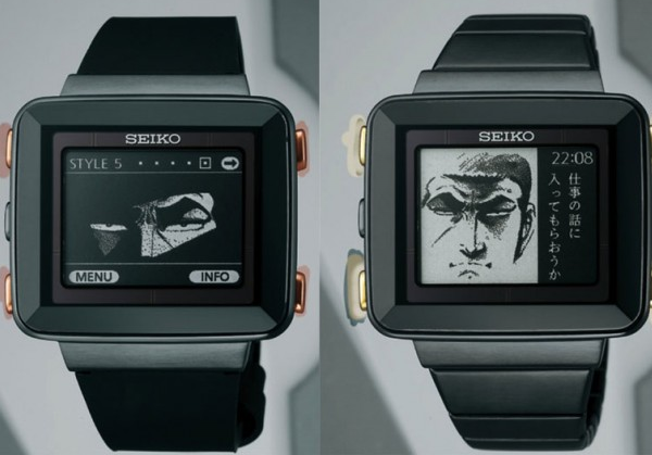 Seiko Golgo 13 EPD Watches