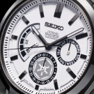 Seiko Star Wars Stormtrooper Watch Dial