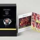 Seiko Sportura FC Barcelona Chronograph Watch Box