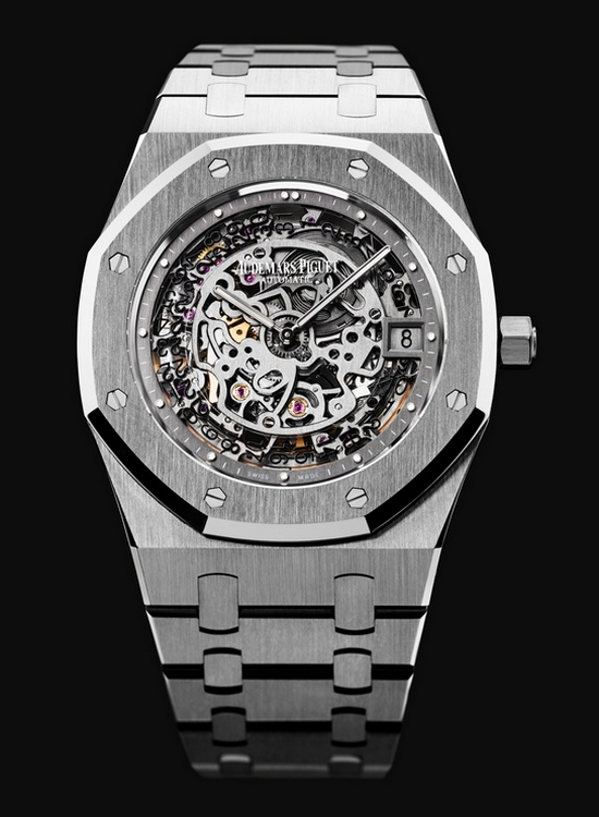 Audemars Piguet Royal Oak 40th Anniversary Limited Edition Watch