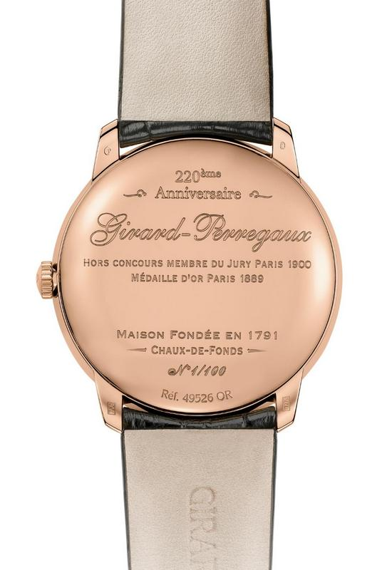 Girard-Perregaux 1966 Small Second Watch Caseback
