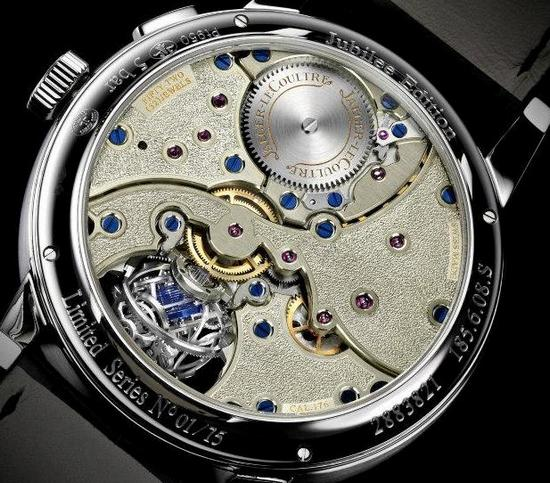 Jeager-LeCoultre Master Grande Tradition Gyrotourbillon 3 Jubilee Watch Caseback