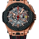 Hublot Big Bang Ferrari King Gold Carbon Watch Black Strap