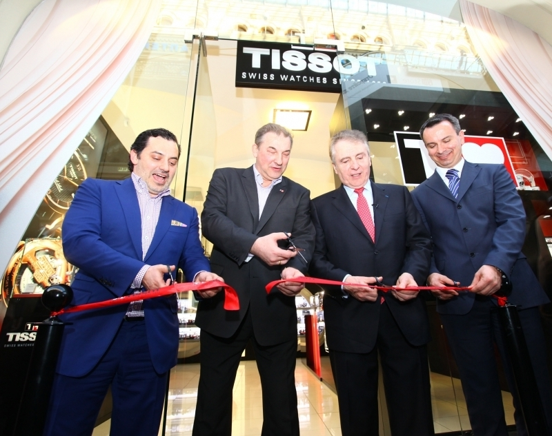 Tissot Boutique Moscow