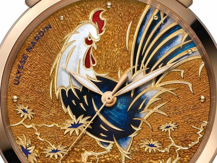 Ulysse Nardin Classico Rooster Watch Dial