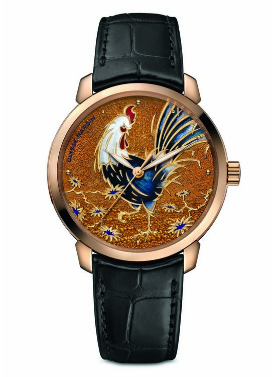 Ulysse Nardin Classico Rooster Watch Front