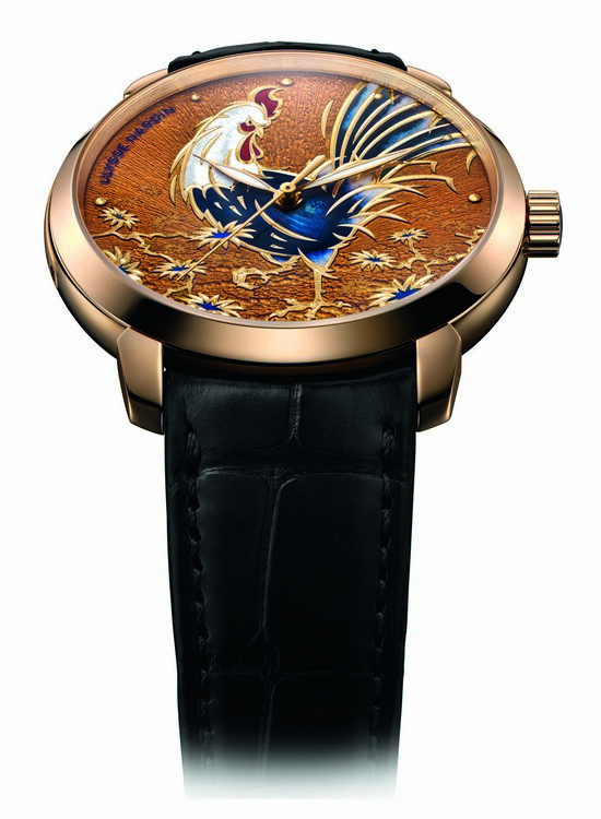 Ulysse Nardin Classico Rooster Watch
