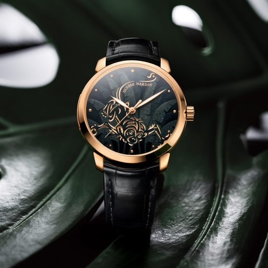 Ulysse Nardin Year of the Monkey Watch