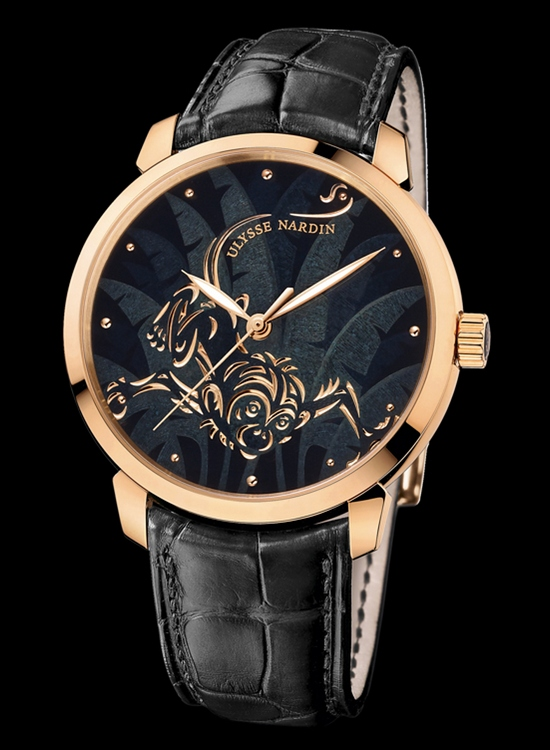 Ulysse Nardin Year of the Monkey Watch Front