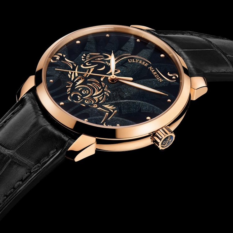 Ulysse Nardin Year of the Monkey Watch Dial