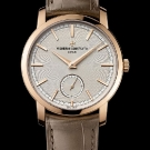"Vacheron Constantin Patrimony Traditionnelle ""Paris Boutique"" Small Model Diamond Watch"