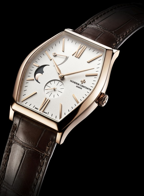 Vacheron Constantin Malte Moon Phase and Power Reserve Watch