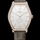 Vacheron Constantin Malte Small Model Watch 81515000R-9892