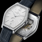 Vacheron Constantin Malte Small Model Watch 81515000G-9891 Case