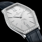 Vacheron Constantin Malte Small Model Watch 81515000G-9891 Dial