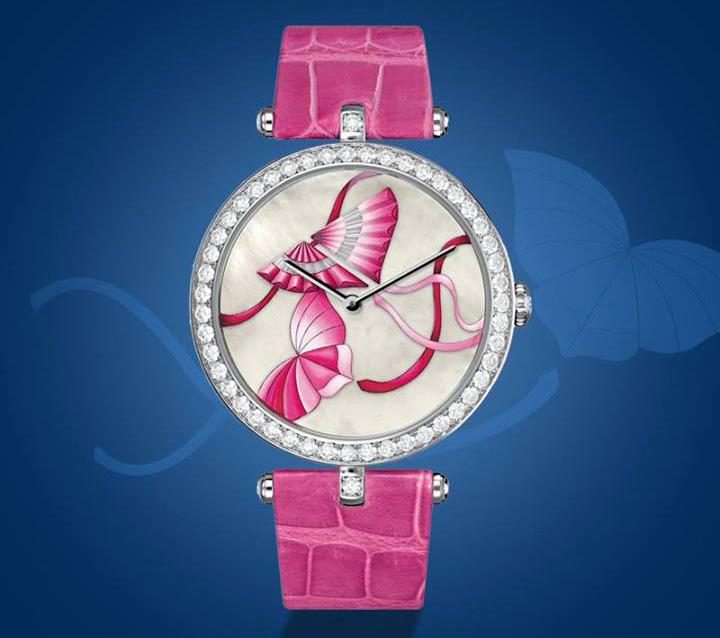 Van Cleef & Arpels Cerfs-Volants Extraordinary Dials Fuchsia  Watch