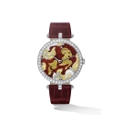 Van Cleef & Arpels Lady Arpels Zodiac Extraordinary Dials Aries Watch