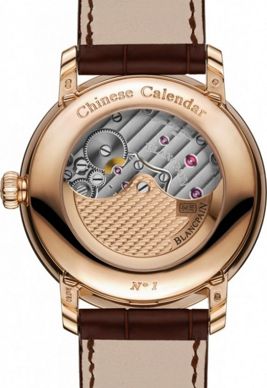 Blancpain Villeret Traditional Chinese Calendar Rose Gold Watch Caseback